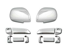ハイエース 200系 レジアスエース DX-GLパッケージ用 メッキ ドアハンドルカバー ドアミラーカバー セット H16〜