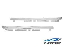2tエルフ いすゞ トラックパーツ NEWエルフ 標準ボディ ワイドボディ用 メッキヘッドライトリム 左右セット H5.7〜H16.5