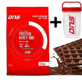 【シェーカー付】DNS プロテイン ホエイ 100 プレミアムチョコレート風味 3150g