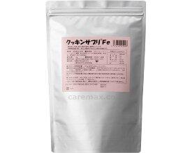 【送料無料】クッキンサプリFe / 1kg [太陽化学]