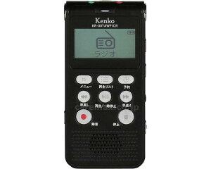 【送料無料】簡易集音機能搭載ラジオボイスレコーダー / KR-007AWFICR[ケンコー・トキナ]
