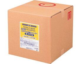 【送料無料】SCRITT(スクリット) 全身シャンプー/ 4349 18L コック付[ 熊野油脂(株) ]