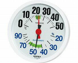 温湿度計 LUCIDO(ルシード)/ TM-2671[ エンペックス気象計(株) ]