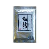 ●【送料無料】塩麹(粉末タイプ) 100g×10個「他の商品と同梱不可/北海道、沖縄、離島別途送料」