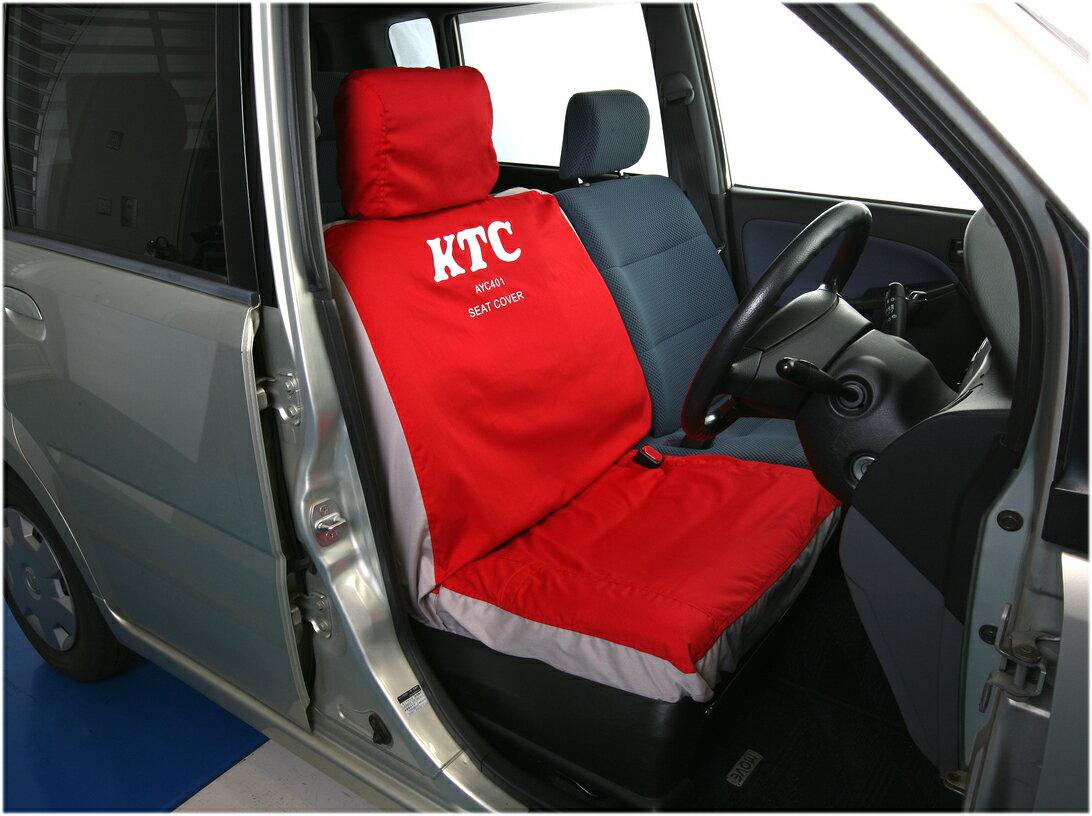 KTC 工具 【AYC401】 KTC シートカバー
