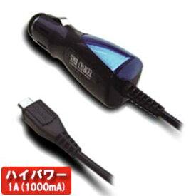 カシムラ シガーソケット充電器 ハイパワー1A ブラック/ブルー 【microUSB】 AJ-393