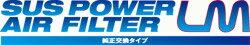 BLITZ ブリッツ 純正交換タイプエアクリーナー 品番:59542 車種:SUBARU インプレッサ(IMPREZA) 年式:07/10- 型式:GRB エンジン型式:EJ20