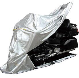 MARUTO バイク用車体カバー 底付き フルカバータイプ 4Lサイズ FC-4L ゴールドウイングなどのツアラー・アメリカン&ビッグスクーターなどのフル装備車 【NF店】
