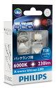 PHILIPS(フィリップス) X-treme Ultinon LED 【T20/W21】 バックランプ用LED 6000K 230lm 2個入り [12795...