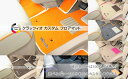 Clazzio クラッツィオ カスタムフロアマット 1台分 セット(3列車用フルセット) トヨタ アルファード ET-1514-Y101 【NF店】
