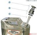 KB ガソリン携行缶(ジープ缶)補修部品 大パッキン KS-20PL