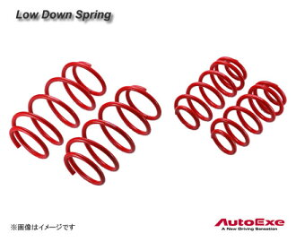 -Lowered Springs MPV LY AutoExe Mazda 4WD (NA)