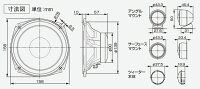KENWOODケンウッドトヨタ・日産・ホンダ・三菱・スバル・マツダ・スズキ車用17cmセパレートカスタムフィット・スピーカーKFC-US1703