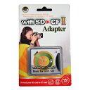 ☆mtc CF変換アダプター(WiFi SD 変換用) MT-CFSD2WF