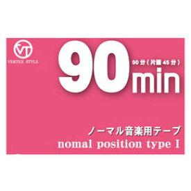 ☆VERTEX カセットテープ90分(片面45分)インデックスカード付 VC-90