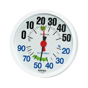 ☆EMPEX 温湿度計 LUCIDO ルシード 大きな文字で見やすい温湿度計 壁掛け用 TM-2671 ホワイト