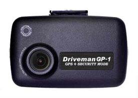 アサヒリサーチ Driveman (ドライブマン) GP-1STD (スタンダードセット) 【NF店】