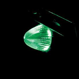 YAC 槌屋ヤック LEDマーカーランプ クロスラインマーカー グリーン CE-174 【NF店】