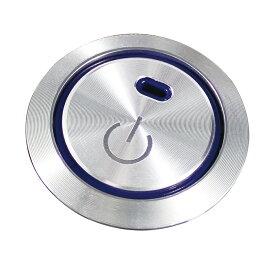 YAC(槌屋ヤック) エンジンスタートスイッチ カバー トヨタ・ダイハツ・スバル ブルー [PF-304] 【NF店】