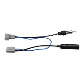 YAC(槌屋ヤック) FMモジュレーター用変換コネクター ホンダ2 [TP-P3] 【NF店】