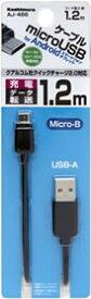 カシムラ USB充電&同期ケーブル 1.2m 1.8A micro BK [AJ-466] 【NF店】