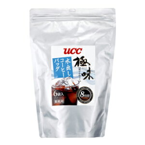 ☆UCC上島珈琲 UCC極味 爽やか仕立て 水出しコーヒーバッグ 80g×6P 12袋入り UCC309845000