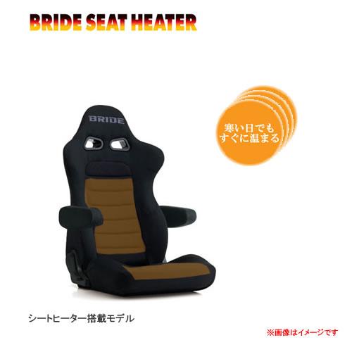 BRIDE ブリッド EUROSTER II CRUZ シートヒーター搭載モデル ブラック E57AAN