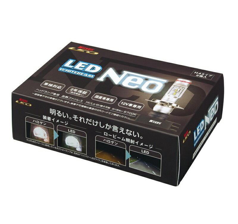 KOITO 小糸 ヘッドランプ専用LEDホワイトビームNeo 12V専用 H4 6700K  P314KWT