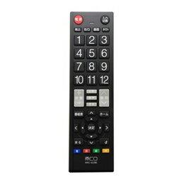 ☆ミヨシ TV用簡単リモコン スタンダードタイプ 23社対応 MRC-02/BK