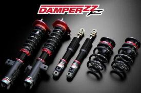BLITZ ブリッツ DAMPER ZZ-R 全長調整式・単筒式 32段減衰力調整 【92357】 車種:ホンダ ジェイド 年式:15/05- 型式:FR5 エンジン型式:L15B 【NF店】