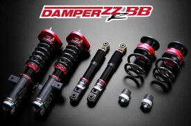 BLITZ ブリッツ DAMPER ZZ-R BB 全長調整式・単筒式 32段減衰力調整 【92205】 車種:レクサス GS 年式:05/08-12/01 型式:GRS191 エンジン型式:2GR-FSE 【NF店】