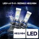 SPHRE LIGHT スフィア ライジングII HB3/4 12/24V 4500K 【SRHB045】