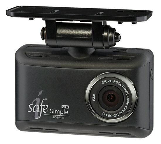 DENSO デンソー GPS搭載 かんたんドライブレコーダー i-safe Simple DC-DR411 (COMTEC製)