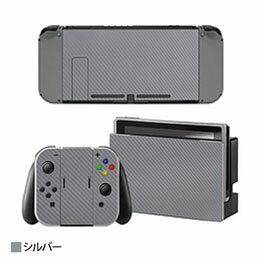 ☆ITPROTECH Nintendo Switch 本体用ステッカー デカール カバー 保護フィルム シルバー YT-NSSKIN-SV