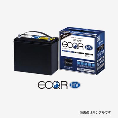 GSYUASA ジーエスユアサ ハイブリッド乗用車 補機用バッテリー ECO.R HV EHJ-S55D23L