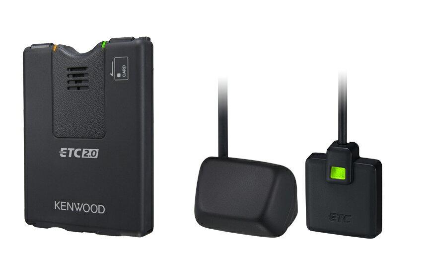 KENWOOD ケンウッド カーナビ連動型高度化光ビーコン対応 ETC2.0車載器 ETC-N7000<セットアップなし>