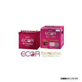 ER-M-42/55B20L  GSYUASA ジーエスユアサ ECO.R Revolution エコアールレボリューション バッテリー 【NF】