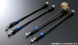 ENDLESS エンドレス ブレーキライン スイベルレーシング EB520 ホンダ S-MX RH1