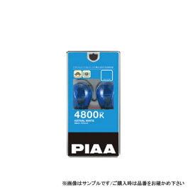 PIAA ピア HWT10 白熱球(カラーバルブ) アストラルホワイト 4800K T10 【NF店】
