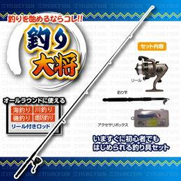 <欠品中 未定>☆マクロス 釣り大将 MCO-18