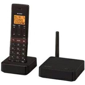 <欠品 未定>☆SHARP 【子機1台】デジタルコードレス留守番電話機 ブラウン系 JD-SF1CL-T