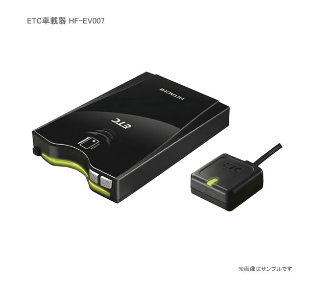 HITACHI 日立 ETC車載器 HF-EV007<セットアップなし>
