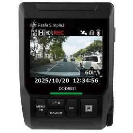 <予約順>DENSO DC-DR531 i-Safe Simple3(GPS標準) 2617800130
