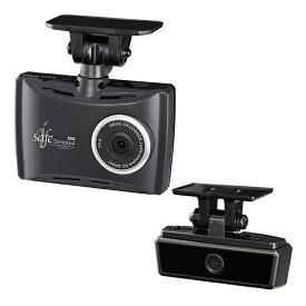 <予約順>DENSO DC-DR651 i-Safe Simple4(GPS標準) 2617800140
