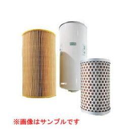MANN-FILTER オイルフィルター プジョー 品番:HU612x 【NF店】