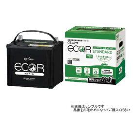GSYUASA ECO.R STANDARD EC-60D23L 自家用乗用車用 高性能バッテリー エコ.アール スタンダード 【NF店】