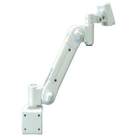 ☆ライブクリエータ スタンダードアーム クランプ固定 低荷重 アイボリー ARM2-20C