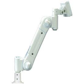 ☆ライブクリエータ スタンダードアーム フランジ付グロメット固定 低荷重 アイボリー ARM2-20G2