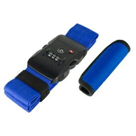 ☆ミヨシ TSA対応スーツケースベルトグリップセット ブルー MBZ-MZ03/BL