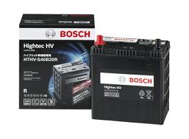 BOSCH ボッシュ Hightec HV バッテリー HTHV-S50B24R 国産ハイブリッド車用